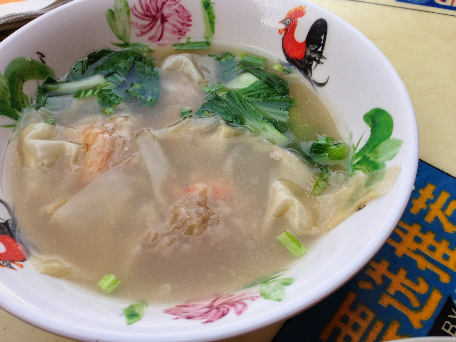 Fei Fei Wanton Mee Dumpling Soup