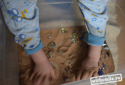beach sensory box