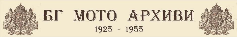 bg-moto-archives