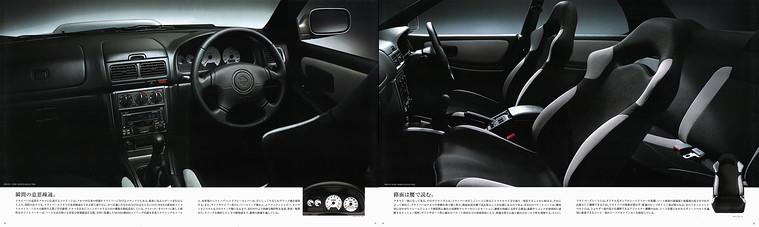 Subaru Impreza I, 1st, 1-gen, zdjęcia, japoński sportowy samochód, kultowy, 日本車, スポーツカー, スバル, wnętrze, interior