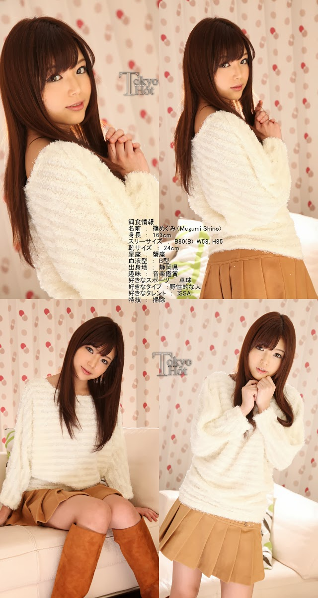 [HD] Tokyo Hot n0713 篠めぐみ Megumi Shino