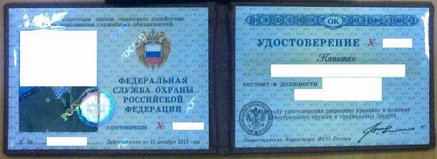 скоро Полагается ли удостоверение мастер спорта россии как мне