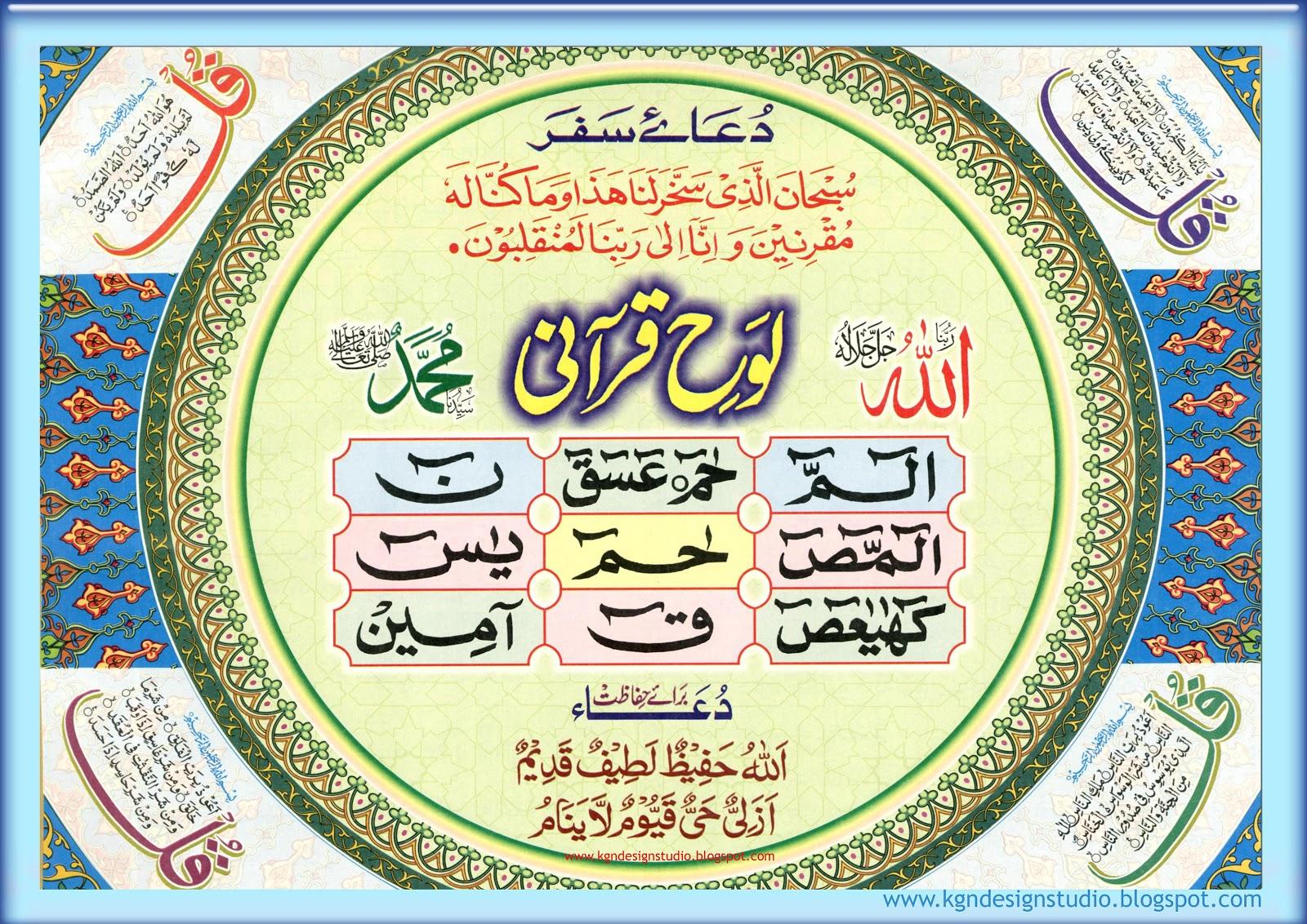 http://1.bp.blogspot.com/-QgJPDwwFQSY/UObiYP8jPMI/AAAAAAAACSo/CbmGYbV62sI/s1600/Eid-e-Milad-Wallpaper-16.jpg