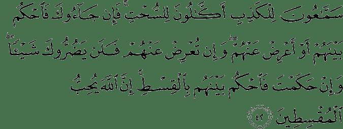 Surat Al-Maidah Ayat 42