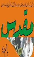 Urdu Novel Muqaddas