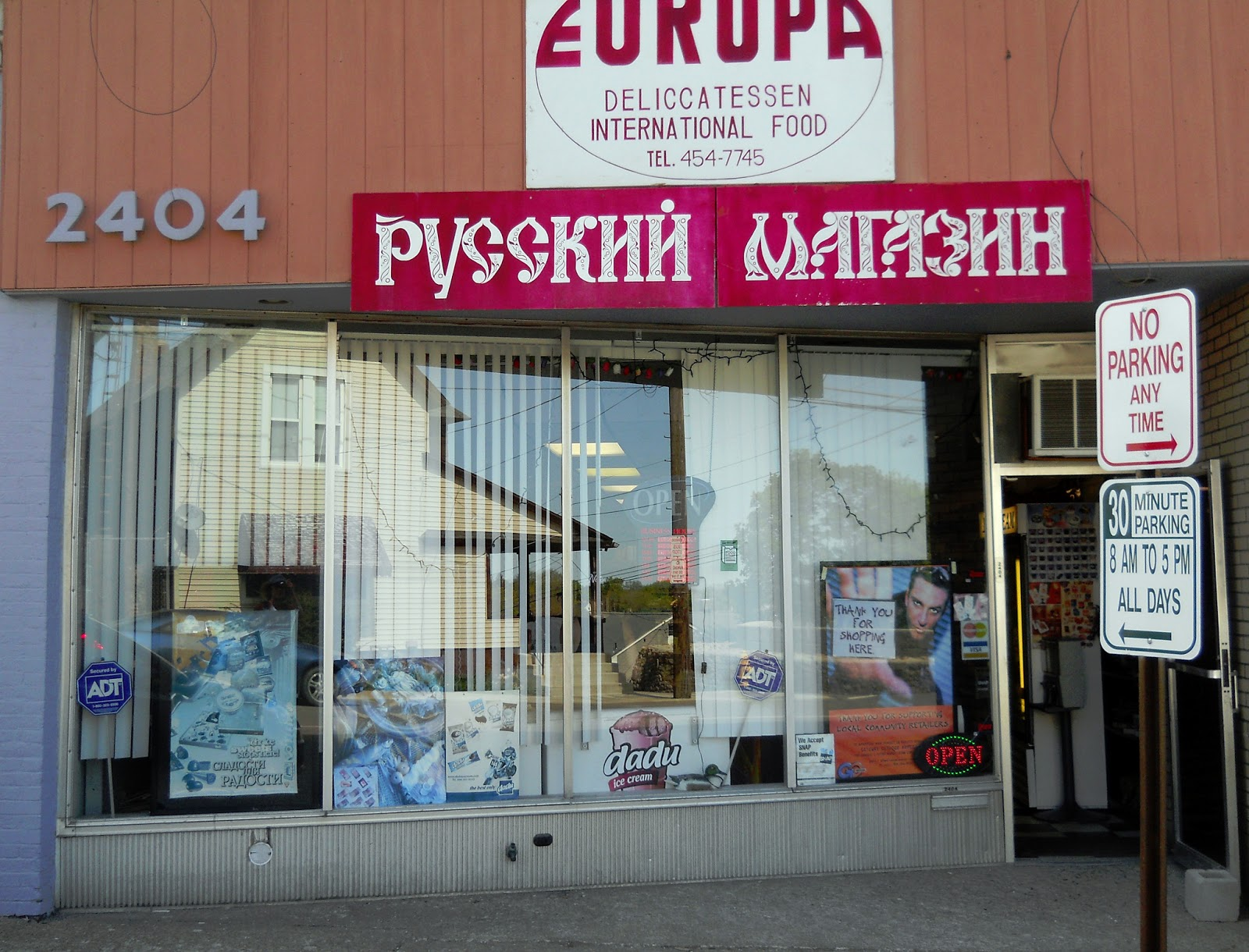 Russian Store 86