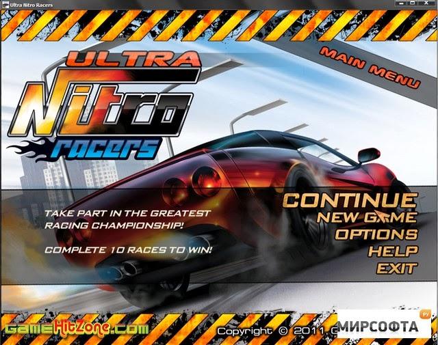 تحميل لعبة Ultra Nitro Racers لسباق السيارات المثيرة والممتعة بحجم صغير 30 mb