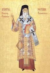 Sfantul Ierarh Nectarie făcătorul de minuni
