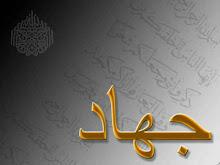 Berbuatlah Bagi Kehidupan Islam