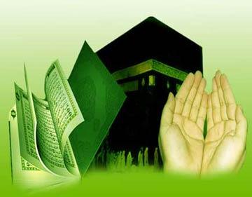 Puasa Ramadhan dan Hikmahnya Menurut Al-Quran