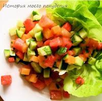 Салат со свежей тыквой
