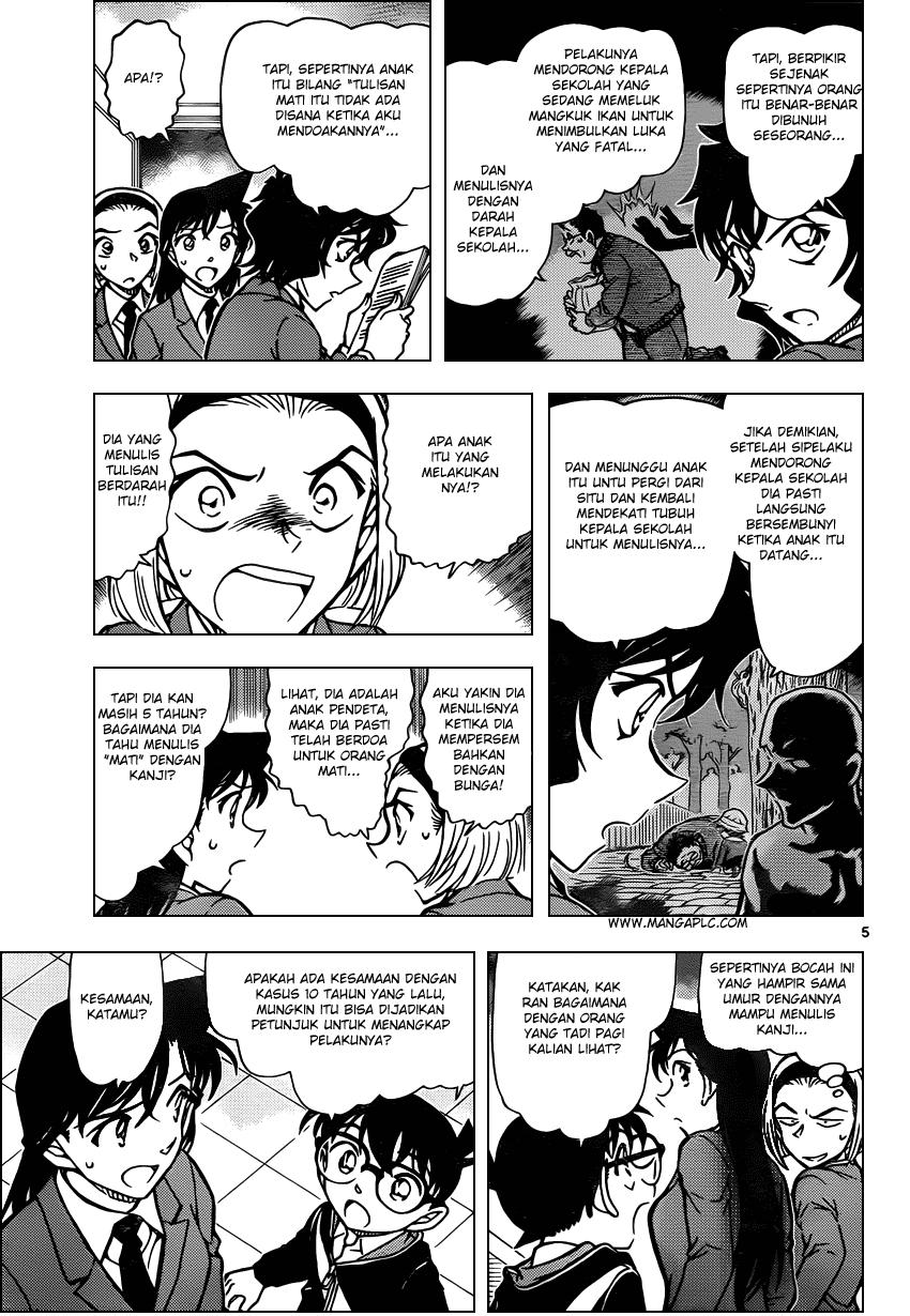 manga detective conan online 813 page 6