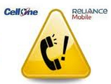 Reliance and BSNL miss call alert
