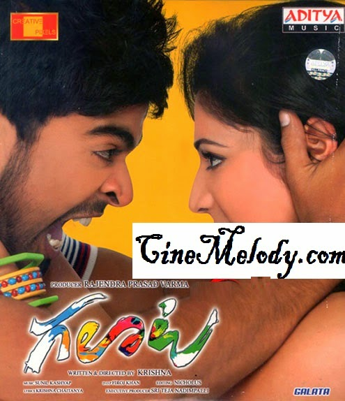Galata Telugu Mp3 Songs Free  Download  2014