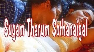 http://www.hotmallumoviesonline.net/2013/10/watch-hot-tamil-movie-sugam-tharum-sothanaigal-online.html