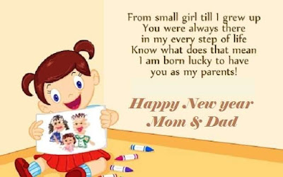Happy New Year 2016 Greetings for DAD