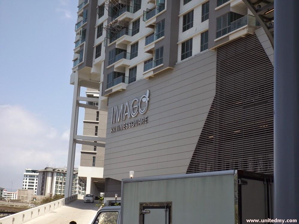 Imago Mall