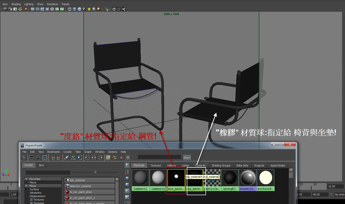 Chair MR Render 015