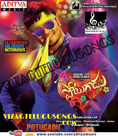 Potugadu HD Wallpapers CD Covers