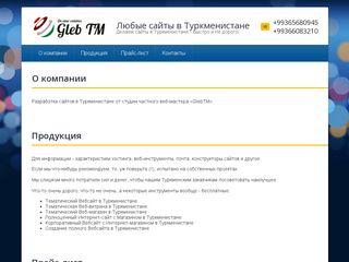 http://mega.ru.com/
