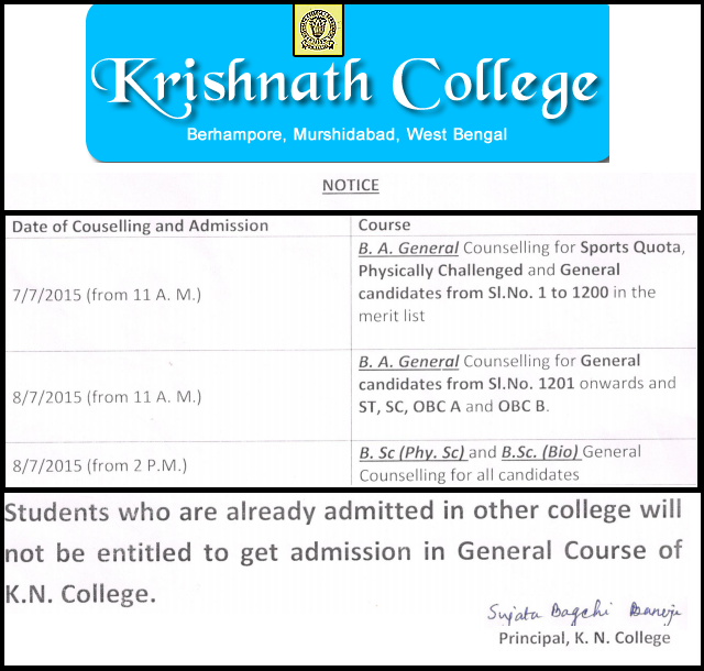 KN College Admission 2015 General/Pass Course Merit List and Counseling Schedule Notice