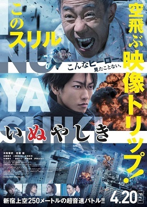 Filme Inuyashiki - Legendado 2018 Torrent