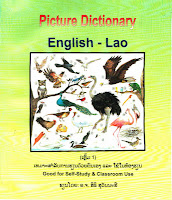 LLR book review of - Picture Dictionary English-Lao by Siri Souvannasy