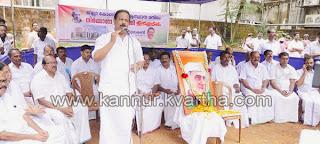 K.Sudhakaran M.P