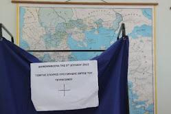 ΑΠΟΤΕΛΕΣΜΑ ΔΗΜΟΨΗΦΙΣΜΑΤΟΣ: Exit poll - Τι θα μεταδώσουν τα κανάλια