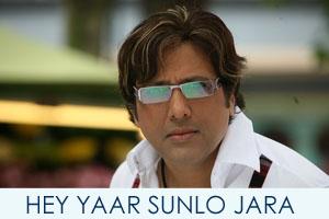 Hey Yaar Sunlo Jara