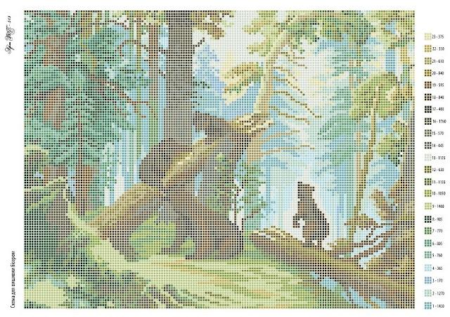 Курск на старой открытке 63