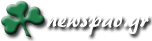 - Newspao.gr
