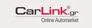 Αγορά και Πώληση μεταχειρισμένων αυτοκινήτων  CarLink