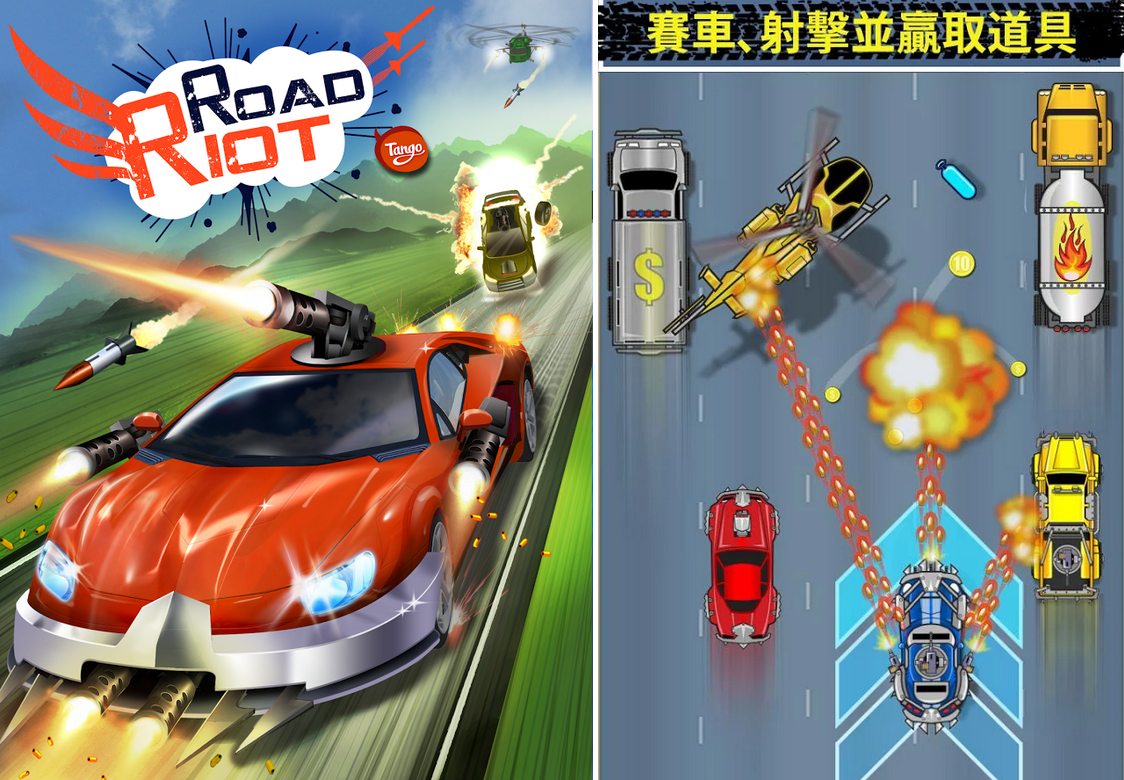 Tango 公路暴動 APK ( Road Riot Combat Racing APK )