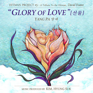 Yangpa (양파) - Glory Of Love (선물)