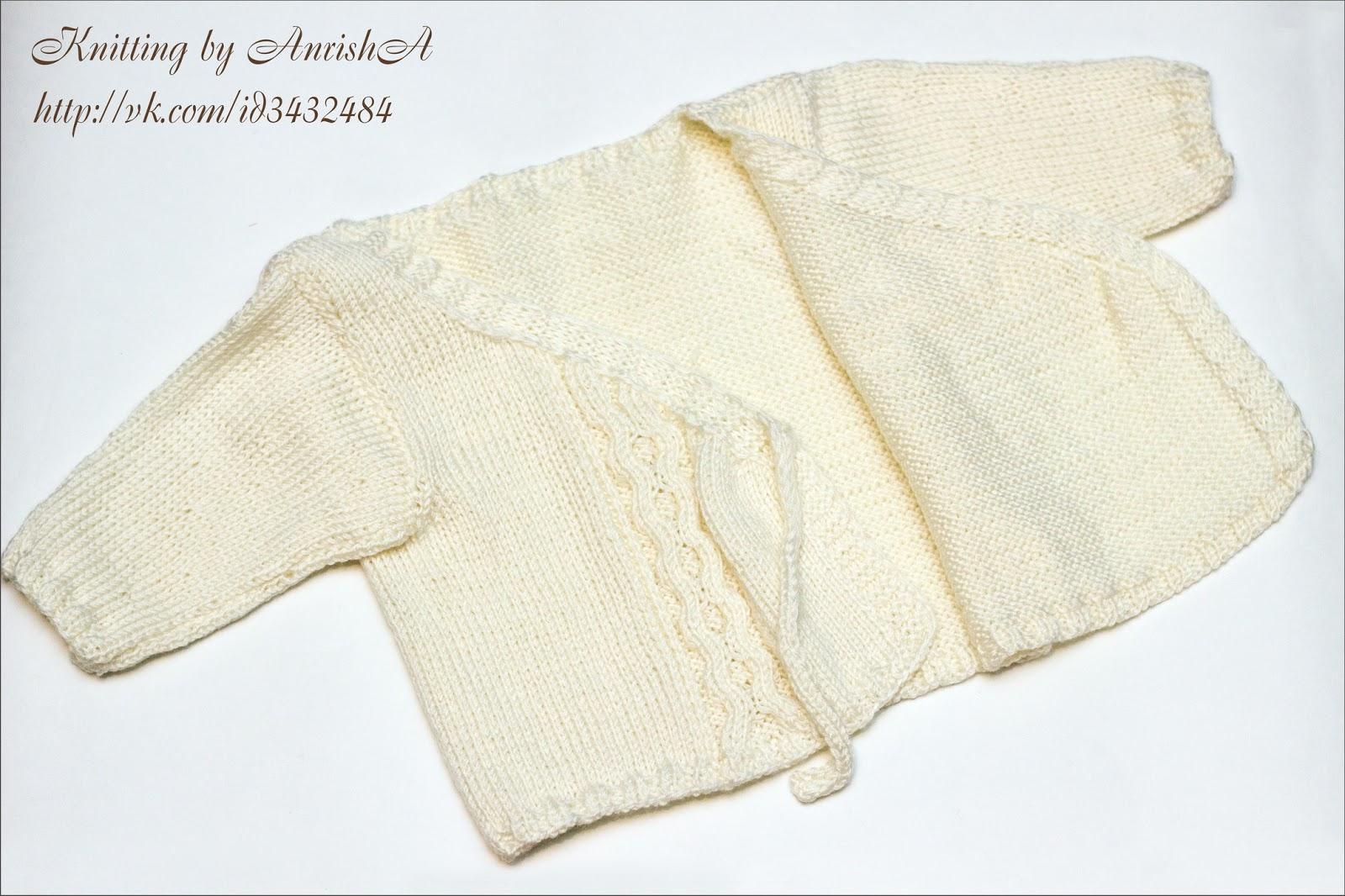 Распашонка для новорожденных вязание