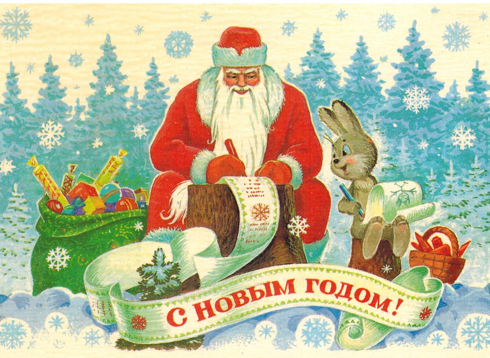 johannes gerk youngest brother of my grandfather would send us new years cards from the ussr these are scans of these cards sent to our family