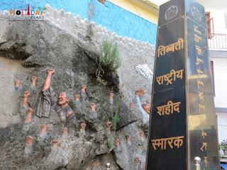Tibetan National Memorial