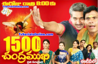 ChandraMukhi Serial in ETV May 21st Tuesday 05-21-2013 Episode