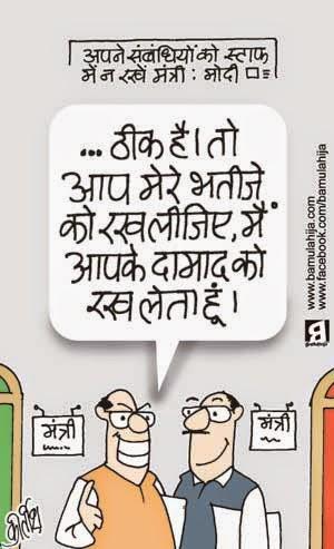 narendra modi cartoon, nda government, parliament, cartoons on politics, indian political cartoon