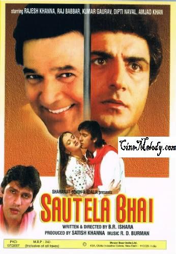 Sautela Bhai  1996
