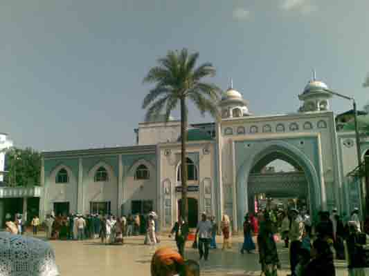 Feature Story   Awesome Ariel view of Hazrat shahjalal ...