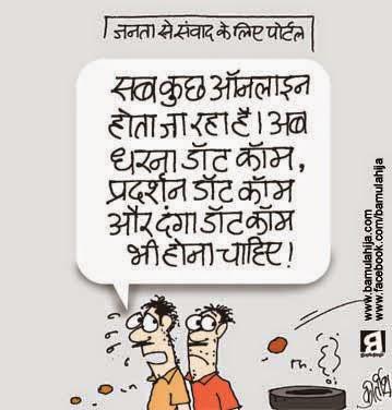 riots, cartoons on politics, cartoons on politics, indian political cartoon