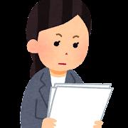 真面目に書類を読んでいる人のイラスト(女性)