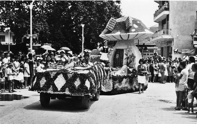 Παρέλαση ανθεστηρίων 1970