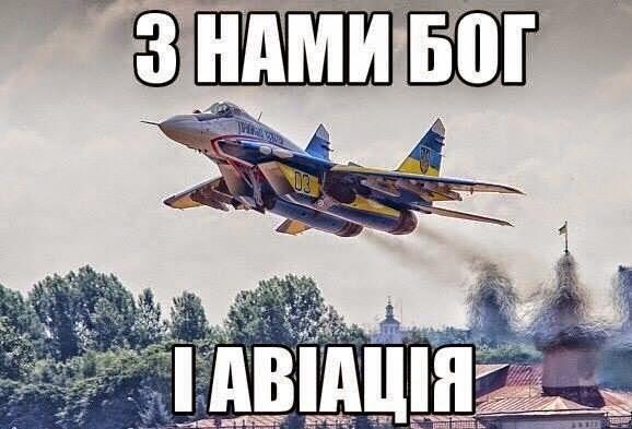По боевикам, обстрелявшим Луганский аэродром, совершен авиаудар, - пресс-секретарь АТО - Цензор.НЕТ 1976