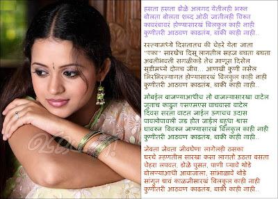 marathi kavita kusumagraj1