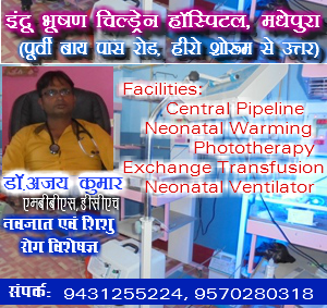 Promotion (Dr. Ajay Kumar)