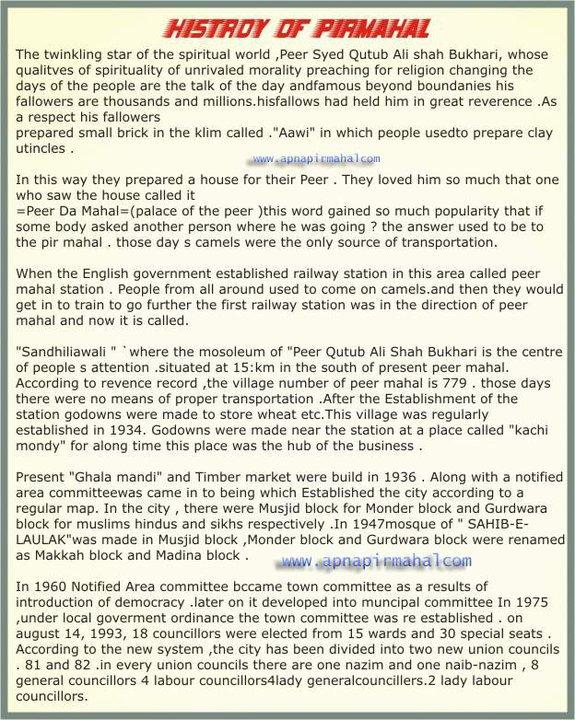 Welcome To Pirmahal City Pirmahals History - Pir mahal map