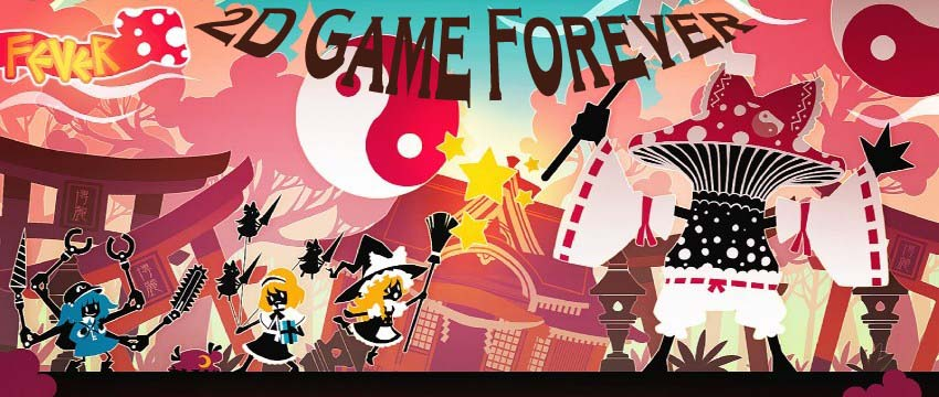 2D Game Forever